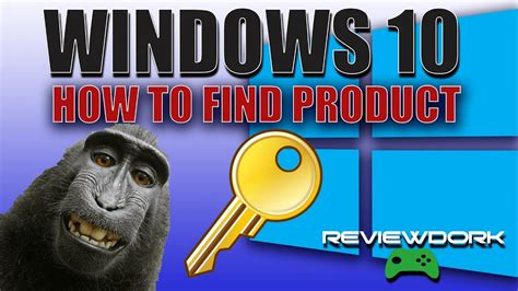 How To Find Windows 10 Product Key - SUPER EASY (2017