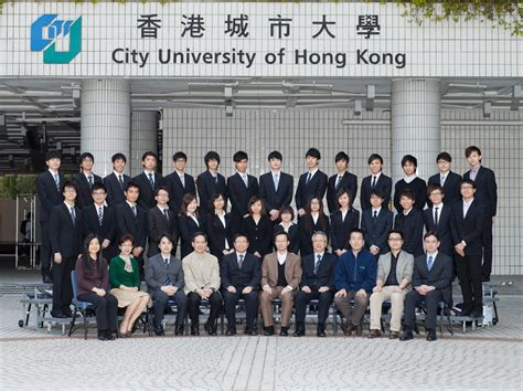 Class Photo | Department of Information Systems | City