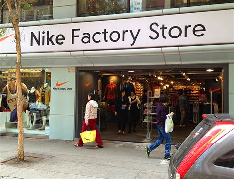 Nike outlet store Hong Kong - the secret North Point location!