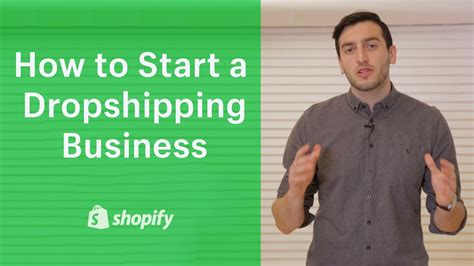 How to Start a Drop Shipping Business - YouTube