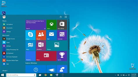 Windows 10 Pro Build 10547 x86 x64 ISO - download in one